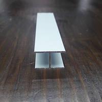 Профиль Н-образный соединительный, в ассортименте, фото 1