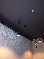 Потолочный светильник, фото 1