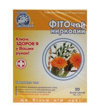 Фіточай чай №12 фіто нирковий ф/п 1,5 г №20
