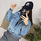 Джинсовка (джинсовая куртка) короткая с трикотажным капюшоном р.М=42,Л=44,ХЛ=46 Код 713Г, фото 6