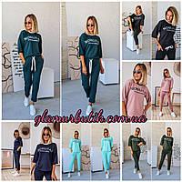 Летний женский спортивный костюм: укороченные штаны и футболка в расцветках 42-44 46-48 50-52 54-56 58-60