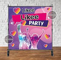 """Продажа Баннера - Фотозона (виниловый баннер) на день рождения 2х2м, """"Лайки""""-"""