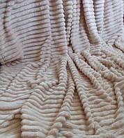 Плед ШАРПЕЙ/Плед Евро размер 200х230см/Покрывало на кровать ПОЛОСКА