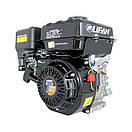 Комбінований двигун LIFAN LF170F-T Газ/бензин (7,5 л. с.) шпонка 20 мм, фото 3
