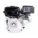 Двигатель (бензин-газ) LIFAN LF170F (7 л.с.) шпонка 20 мм, фото 4
