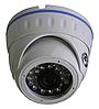 Видеокамера  Atis AVD-650IR-20G/W