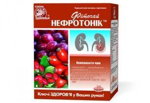 Фіточай №65 Нефротоник (нирковий) ф/п 1,5 г №20