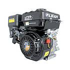 Комбинированный двигатель LIFAN LF170F-T Газ/бензин (7,5 л.с.) шпонка 20 мм, фото 3