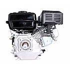 Комбинированный двигатель LIFAN LF170F-T Газ/бензин (7,5 л.с.) шпонка 20 мм, фото 4