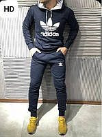 Спортивный костюм в стиле Adidas Тёмно-синий