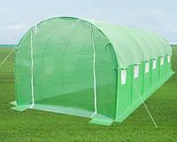 Теплиця з вікнами 18м² Зелений колір (3м х 6м х 2м) Парник Теплица с окнами 18 м2 = 600*300*200 ПОЛЬША