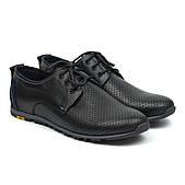 Летние кроссовки кожаные в сеточку черные мужская обувь больших размеров Rosso Avangard BS AN Black