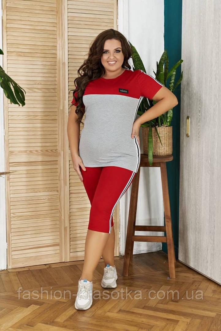 Летний женский костюм:футболка и бриджи,размеры:48-50,52-54,56-58.