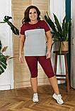 Летний женский костюм:футболка и бриджи,размеры:48-50,52-54,56-58., фото 2