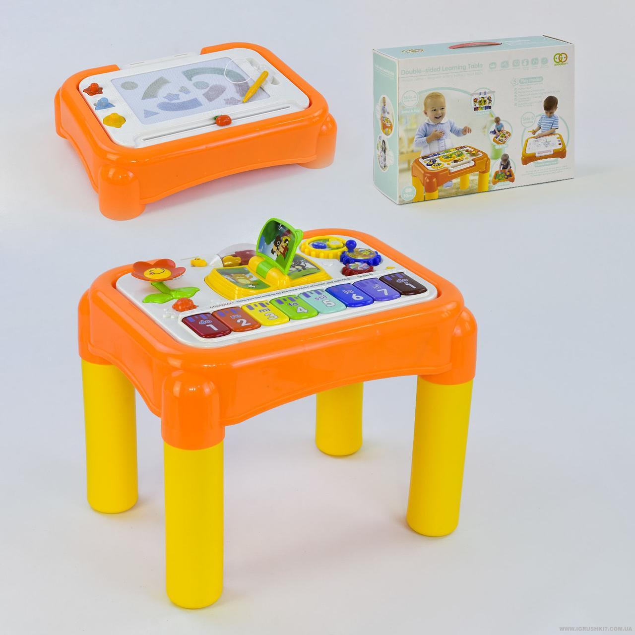 Музыкальный столик 6955 А (8/2) муз и свет эффекты, доска для рисования, столик для песка