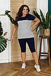 Летний женский костюм:футболка и бриджи,размеры:48-50,52-54,56-58., фото 5
