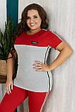 Летний женский костюм:футболка и бриджи,размеры:48-50,52-54,56-58., фото 6