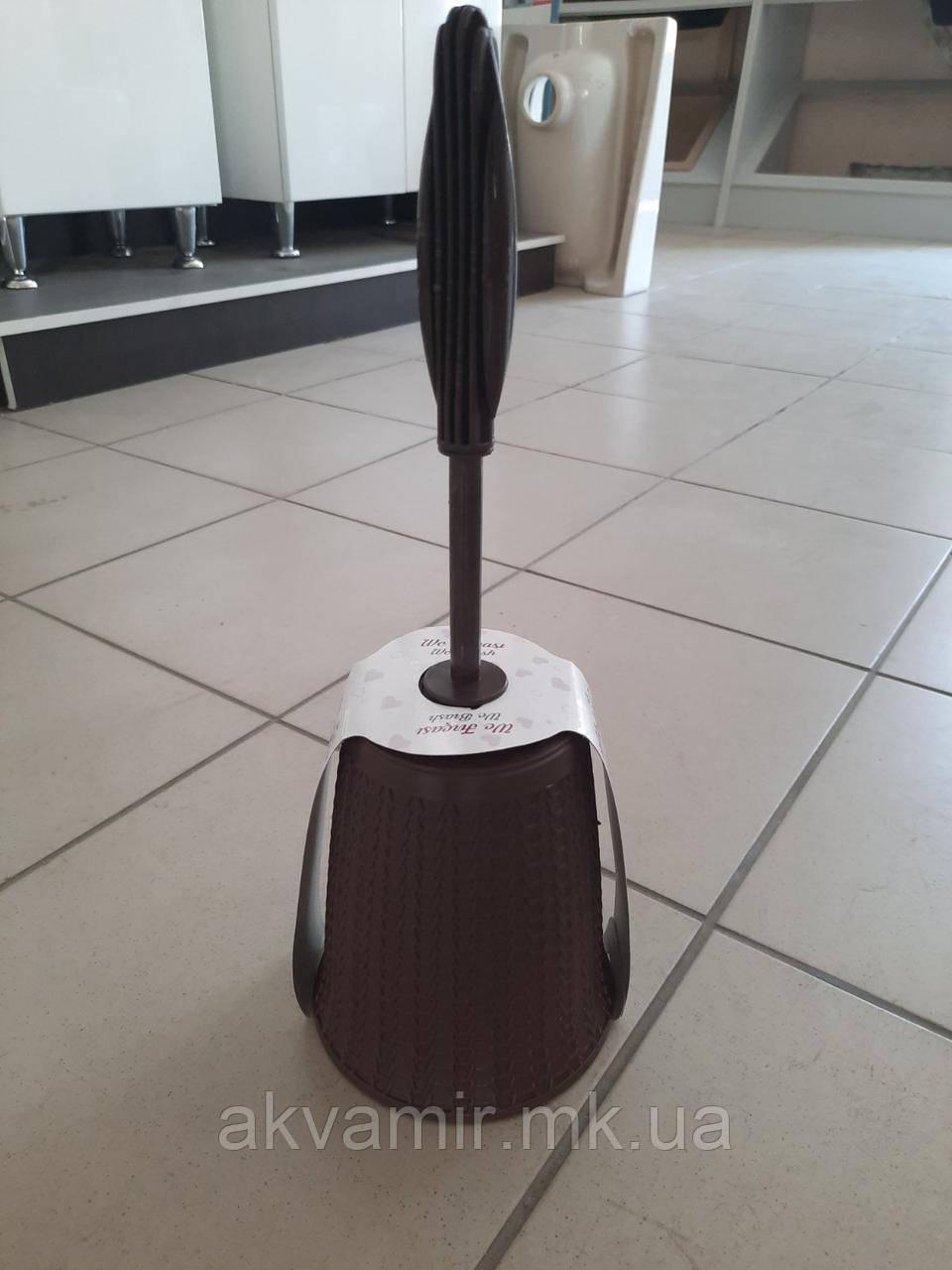 Йоршик для унітазу Віолетта пластиковий підлоговий (шоколад)
