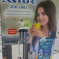 Соковыжималка Astor JCR-1801 1000 ватт