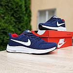 Чоловічі кросівки Nike ZOOM (синьо-червоні) 10178, фото 7