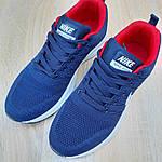 Мужские кроссовки Nike ZOOM (сине-красные) 10178, фото 8