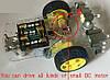 Драйвер двигателя 2-кан H-мост MX1508, L298N Mini для Arduino, фото 3
