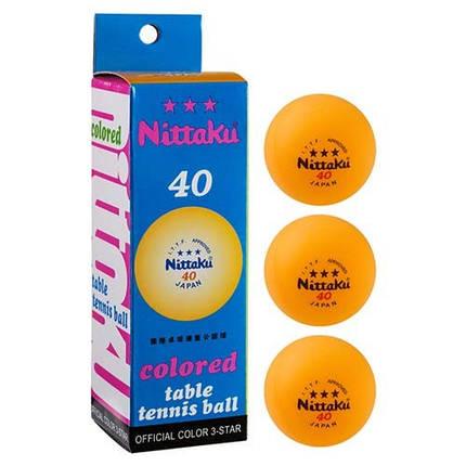 Шарики для настольного тенниса Nittaki 3*, 3шт, желтый, фото 2