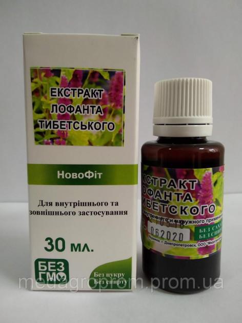 Травяной экстракт без спирта и сахара Экстракт - концентрат  Лофанта тибетского 30мл
