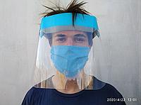 Щиток защитный для лица