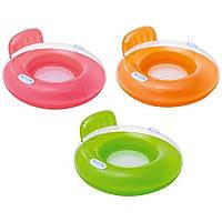Круг для плаванья надувной Intex большой для взрослых и детей Кресло со спинкой и ручками 102 см (56512), фото 1