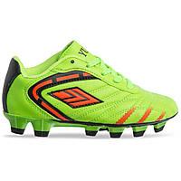 Бутсы футбольная обувь детская 1817B размер 31-36 (верх-PU, подошва-RB, цвета в ассортименте) Зеленый-черный 31