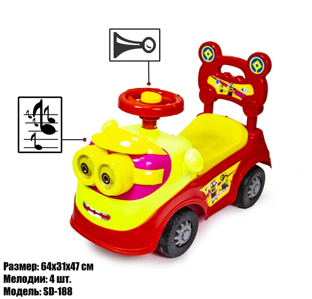 Машинка каталка толокар Миньон 188 красный