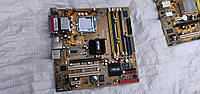 Мат. плата ASUS P5LD2-VM v2.0 LGA775 i945G PCI-E+SVGA+GbLAN SATA MicroATX 4DDR2 № 201805