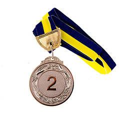 Медаль наградная с лентой, d=60 мм Серебро