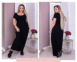 Длинное черное летнее платье 46-48 50-52 54-56 58-60 62-64
