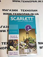 Весы кухоные Scarlet SC-KS57P23