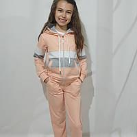 Детский спортивный костюм для девочки пудра ( рост 134-158)
