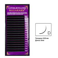 Ресницы изгиб D 0.10 (16 рядов: 13мм) Nagaraku