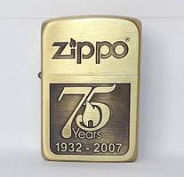 Зажигалка ZIPPO Бензиновая (юбилейная 75 Years)