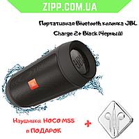 JBL Charge 2+ Беспроводная Bluetooth портативная влагозащищенная колонка, фото 1
