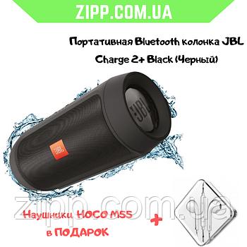 JBL Charge 2 Портативна Bluetooth колонка, блютуз блютус бездротова колонка