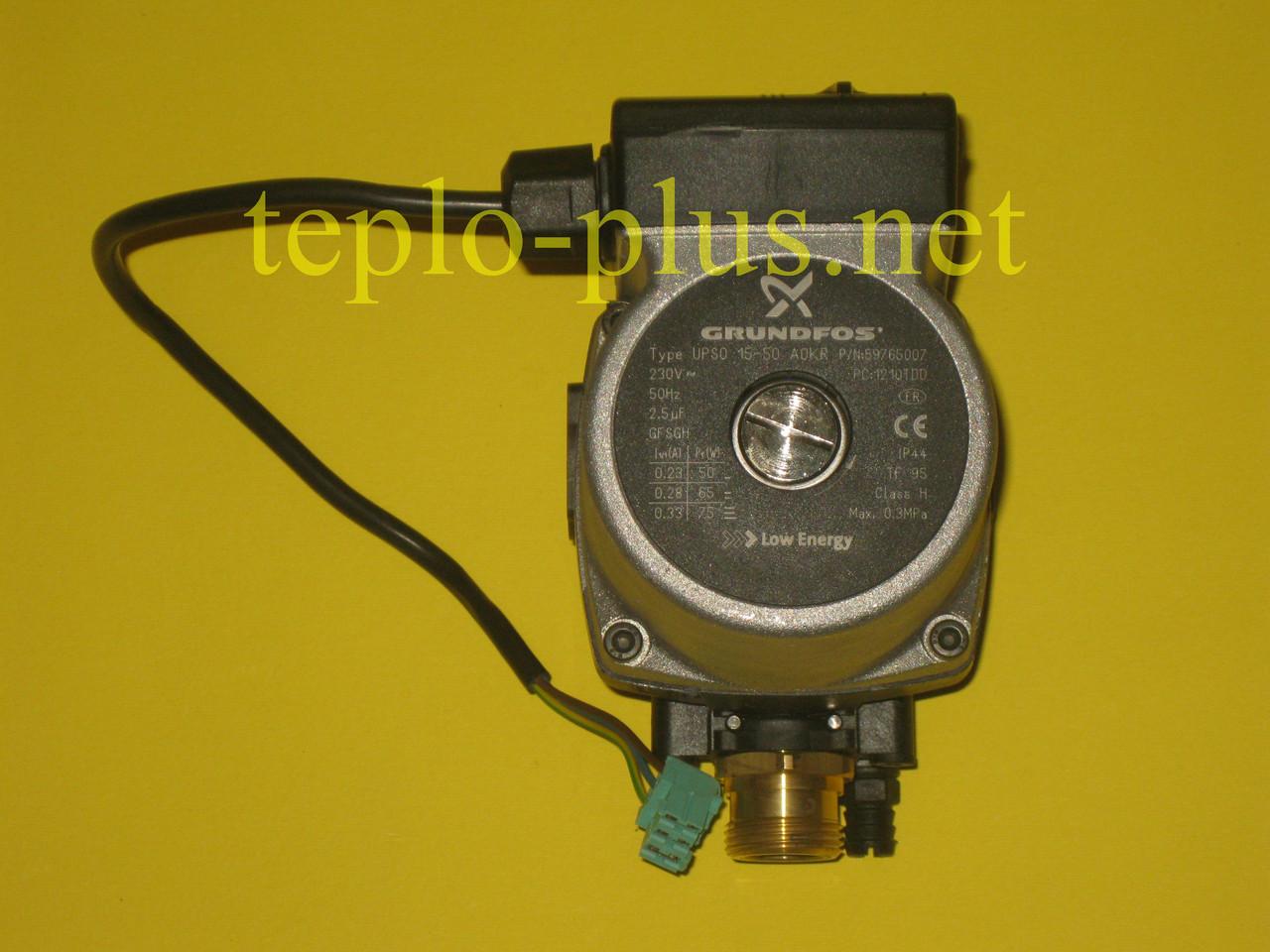 Насос 0020129157 Demrad Nitromix P24