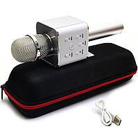 Беспроводной портативный микрофон-колонка для караоке с чехлом Серебряный (Q7)