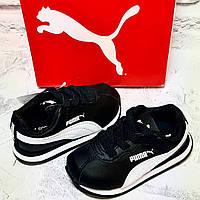 Детские кроссовки кеды Puma 20 p