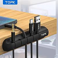 Кабельный органайзер для проводов Topk