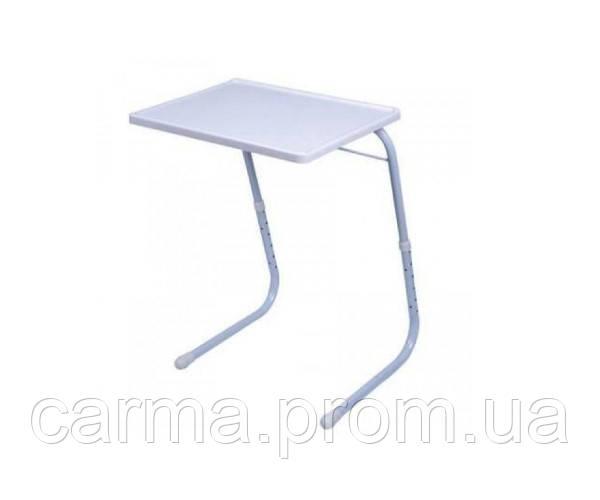 Портативный столик TABLE MATE Белый