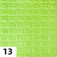 Панель стеновая самоклеющаяся 3D 7 мм Зелёный Кирпич