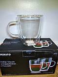 Набор чашек для латте с двойными стенками - 2 шт по 270 мл Ardesto AR2627G, фото 2