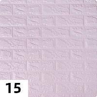 Панель стеновая самоклеющаяся 3D 7 мм Светло- фиолетовый Кирпич