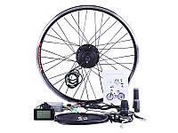 Велонабор колесо переднее 26 с дисплеем